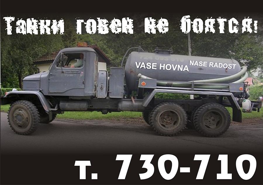 hovna1_1.jpg - 331.46 kB